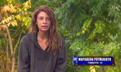 Survivor: Στο νοσοκομείο εσπευσμένα η Μαριαλένα Ρουμελιώτη