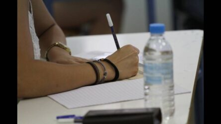 Πανελλαδικές 2021 – Οι σχολές που έμειναν χωρίς εισακτέους