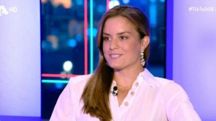 """Μαρία Σάκκαρη για Κωνσταντίνο Μητσοτάκη: """"Είναι ένα ιδιαίτερο και ξεχωριστό παιδί"""""""