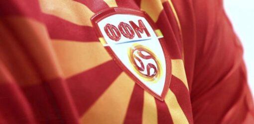 Σκόπια: Η απάντηση για το σήμα της Εθνικής στο Euro 2020