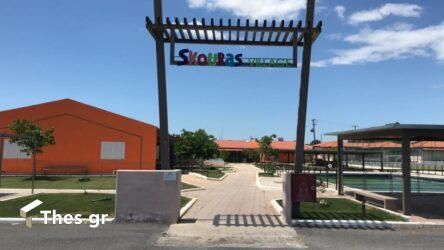 Skouras Camp: Οι πρότυπες κατασκηνώσεις στην Χαλκιδική όπου οι διακοπές των παιδιών πηγαίνουν σε… άλλη διάσταση (ΒΙΝΤΕΟ & ΦΩΤΟ)