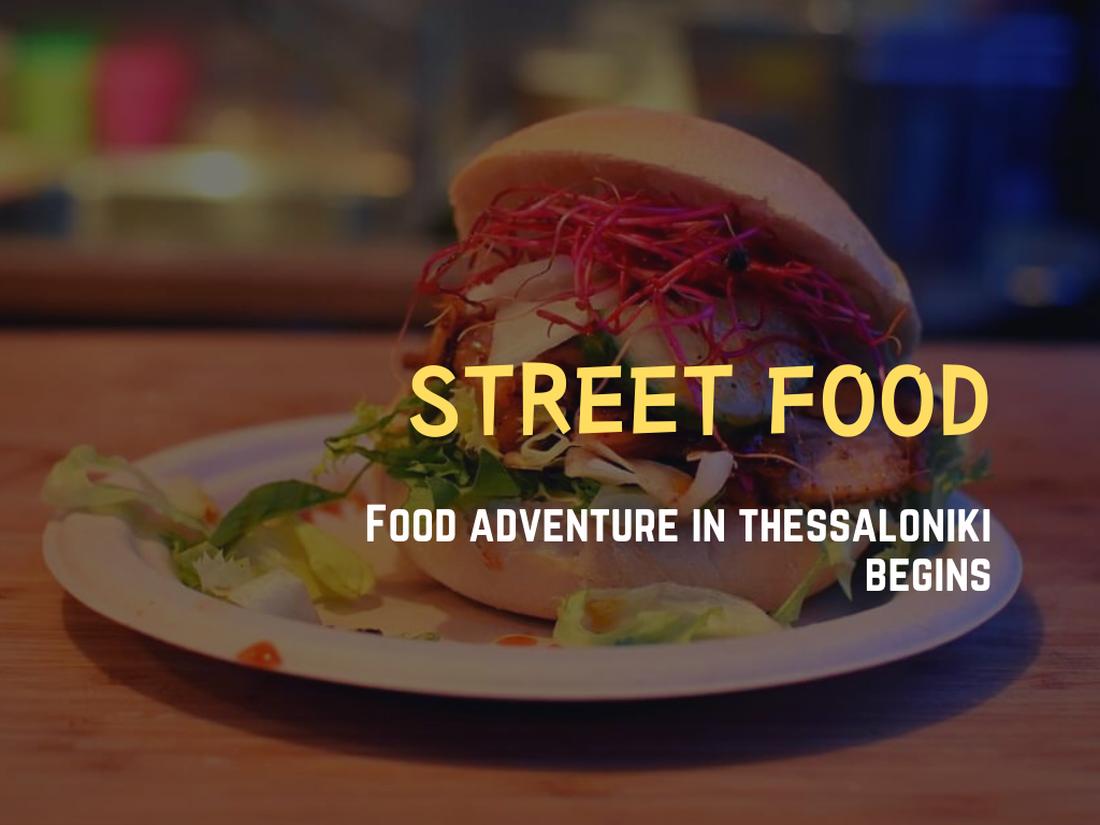 STREET FOOD THESSALONIKI ΑΦΙΕΡΩΜΑ