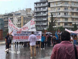 Θεσσαλονίκη: Μαζικές κινητοποιήσεις στην 24ωρη απεργία (ΦΩΤΟ)