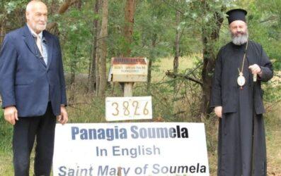 Αυστραλία Παναγία Σουμελά