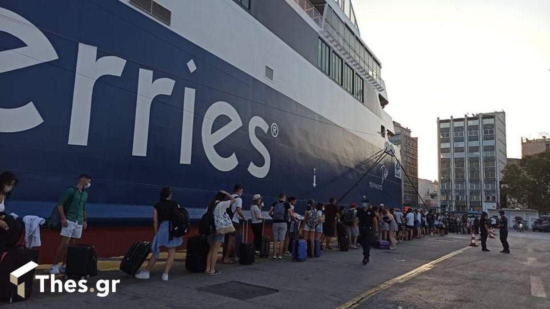 πλοία νησιά λιμάνι Πειραιά