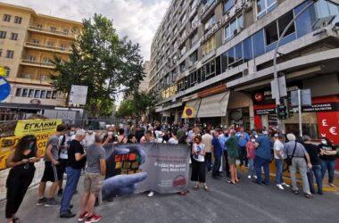 Θεσσαλονίκη: Συγκέντρωση διαμαρτυρίας αρχαιολόγων στη Βενιζέλου