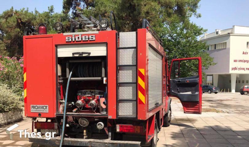 Θεσσαλονίκη: Κατασβέστηκε η φωτιά στο κτήριο της Ιατρικής Σχολής του ΑΠΘ (ΦΩΤΟ)