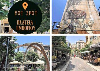 Πλατεία Εμπορίου, Ανω Λαδάδικα: Η πιο hot γειτονιά στο ιστορικό κέντρο της Θεσσαλονίκης! (ΒΙΝΤΕΟ & ΦΩΤΟ)
