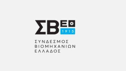 ΣΒΕ: Επιδοτούμενο πρόγραμμα κατάρτισης για 3500 ωφελούμενους