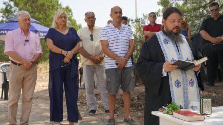 Χαλκιδική: Αγιασμός για την κατασκευή κλειστού γυμναστηρίου στην Καλλιθέα