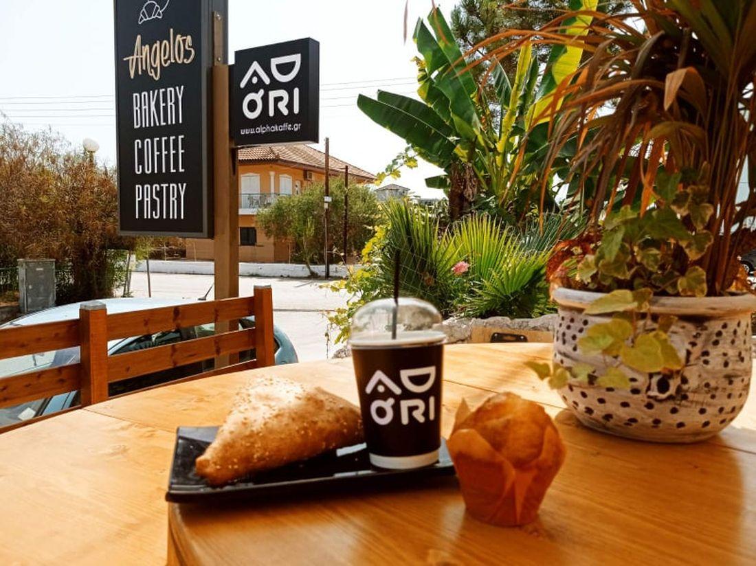Angelos Bakery Coffee Αμμουδιά Πρέβεζα