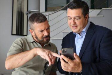 Με τον Αντόνιο Μπαντέρας συναντήθηκε ο Απόστολος Τζιτζικώστας (ΦΩΤΟ)