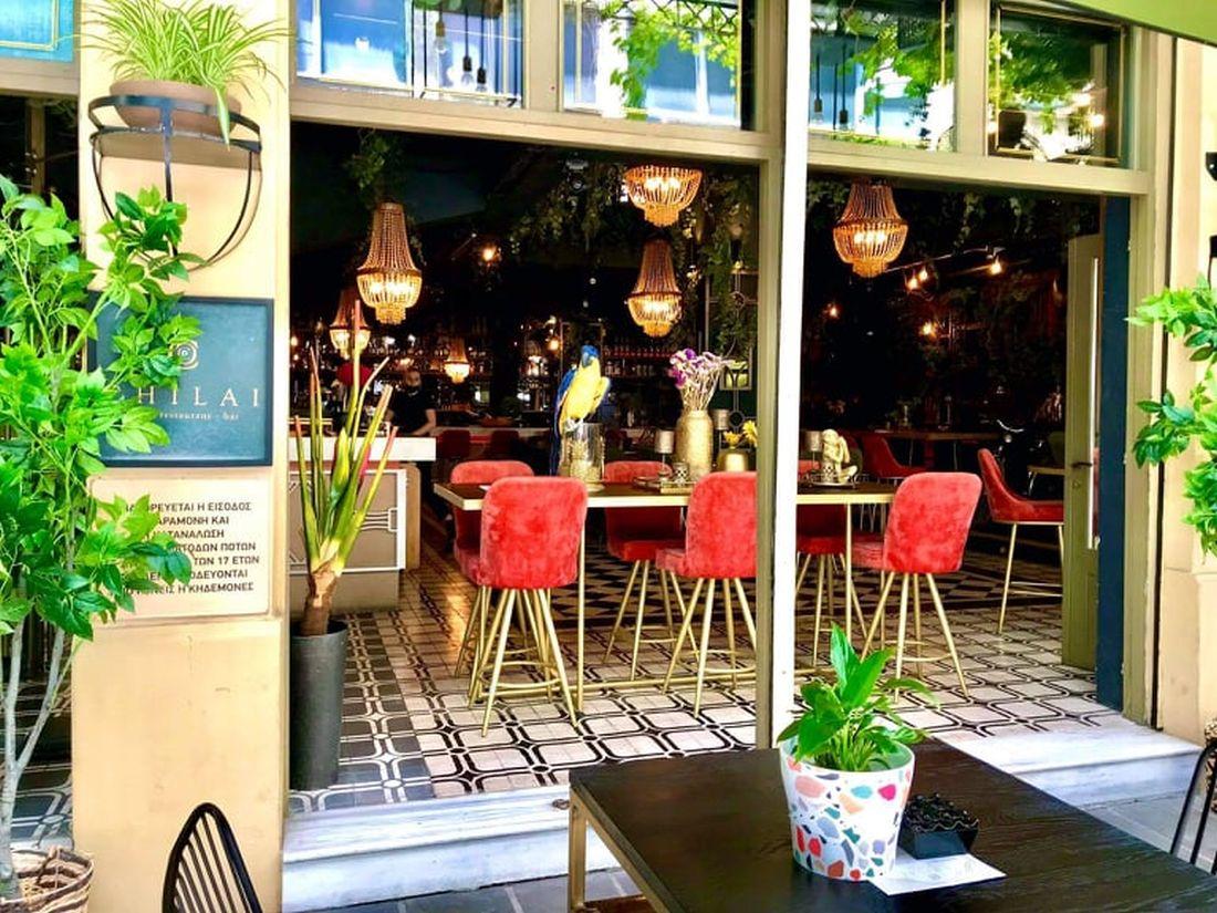 Chilai wine restaurant bar Πλατεία Εμπορίου Θεσσαλονίκη