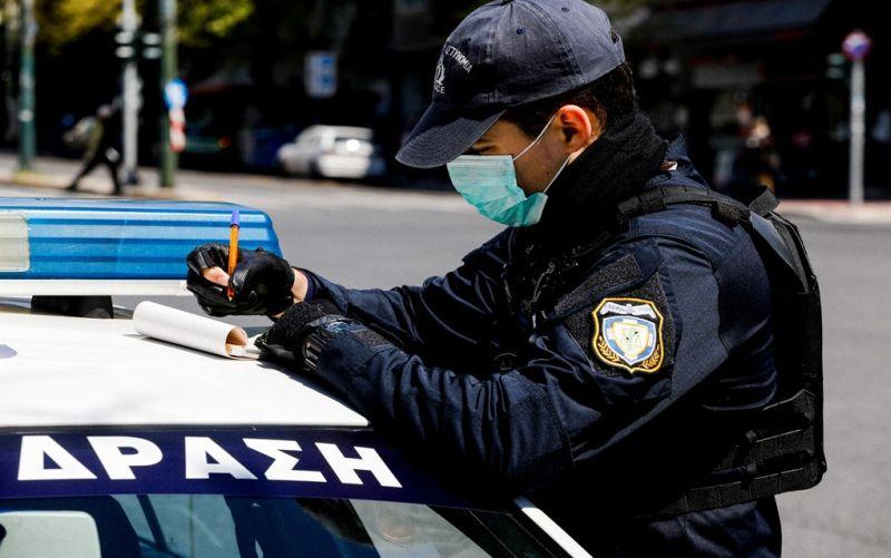 Δήμος Παύλου Μελά αστυνομία