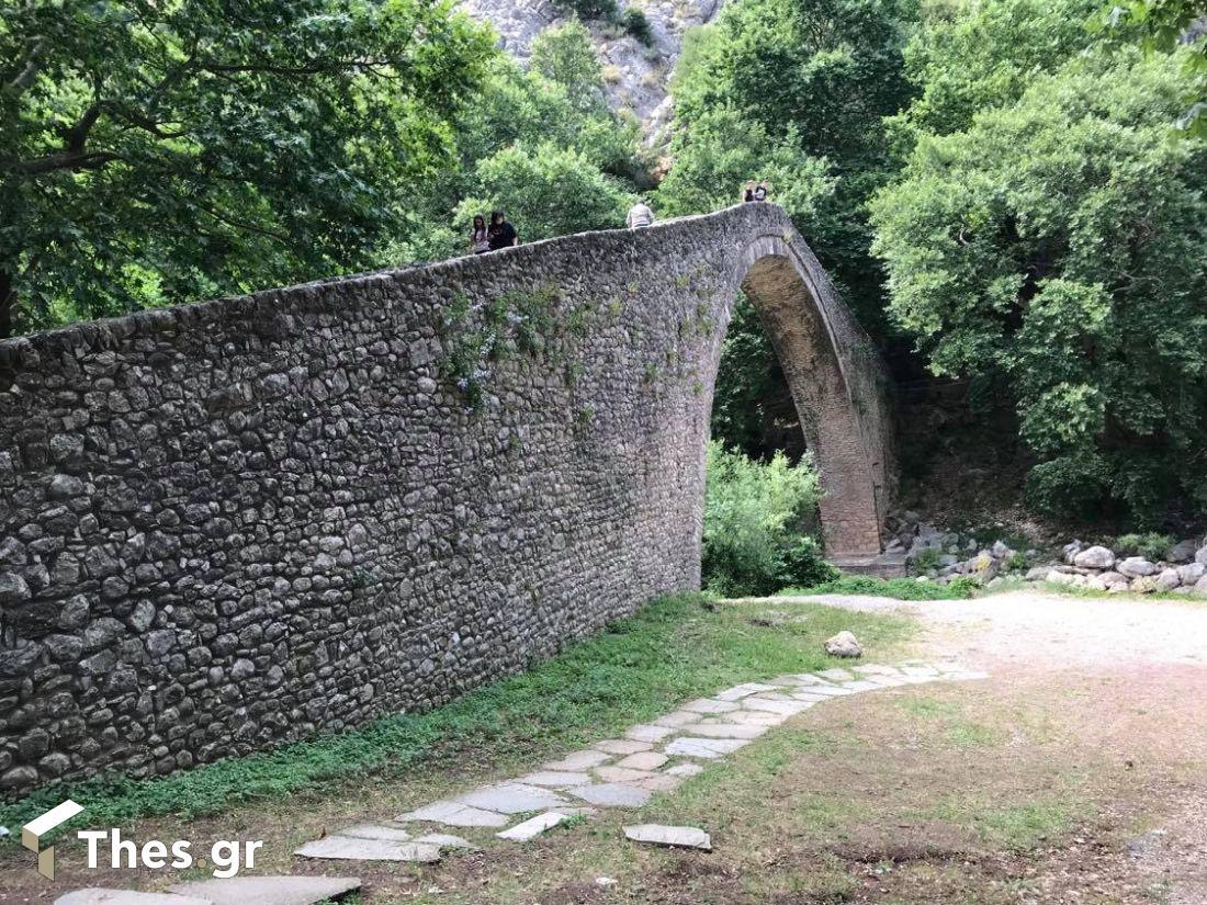 Γεφύρι Βησσαρίωνα Πύλη Τρικάλων