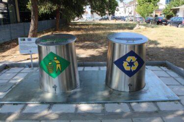 Δήμος Λαγκαδά: Αναβάθμιση της καθαριότητας με την τοποθέτηση σύγχρονων υπόγειων κάδων