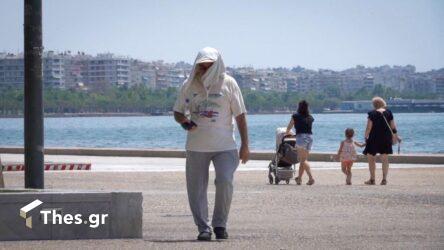 """Καύσωνας: Στη Θεσσαλονίκη το ρεκόρ θερμοκρασίας – """"Καμίνι"""" και σήμερα (3/8) η χώρα"""