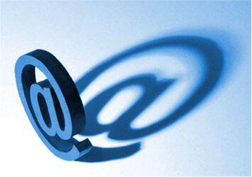 παπάκι emails
