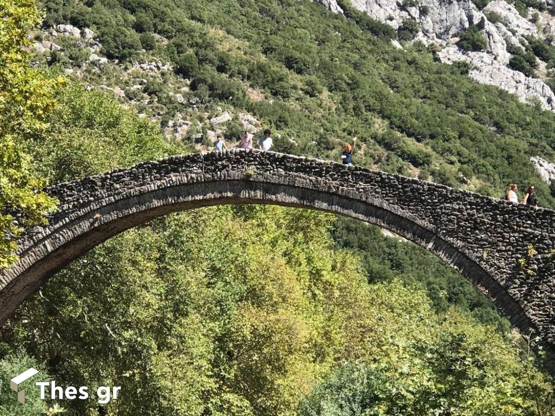 Γεφύρη Βησσαρίωνα Πύλη Τρικάλων