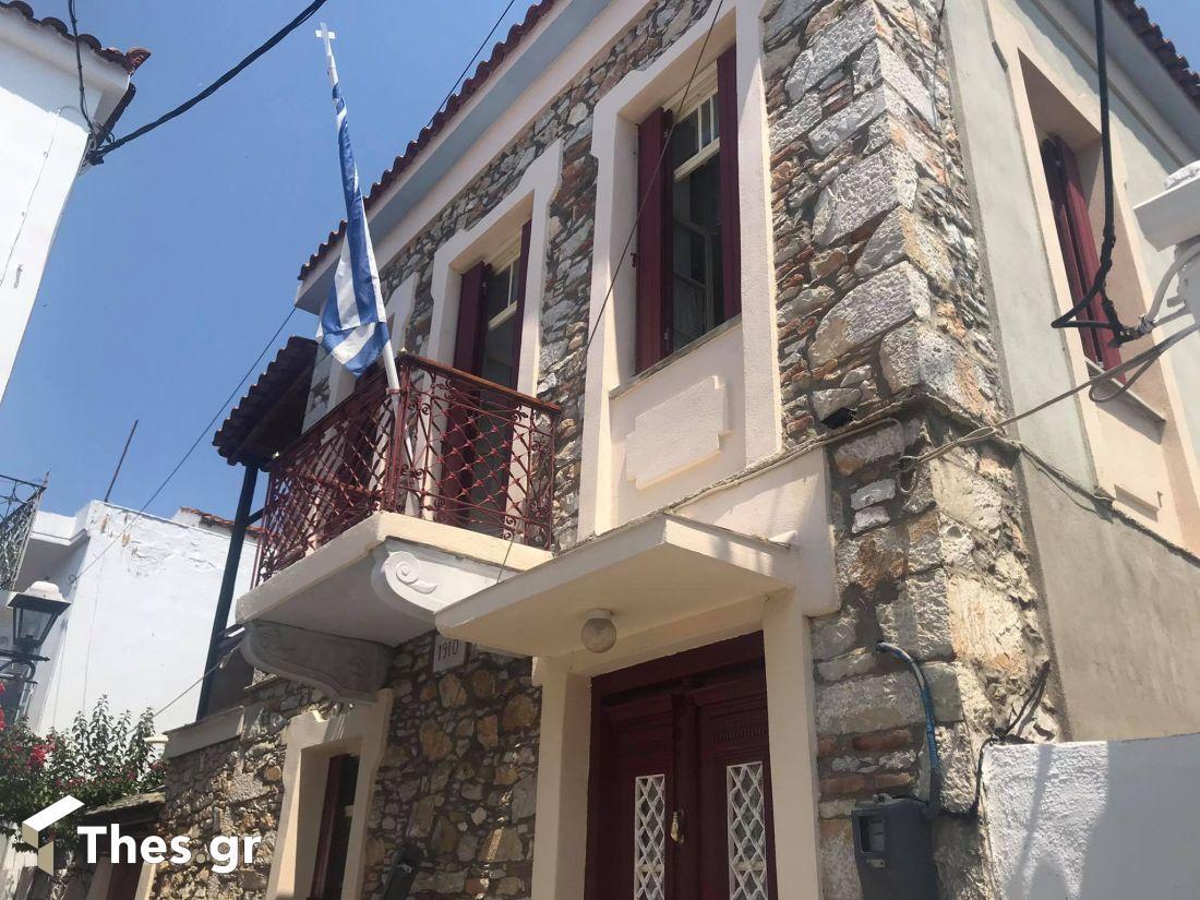 σκιαθίτικο σπίτι