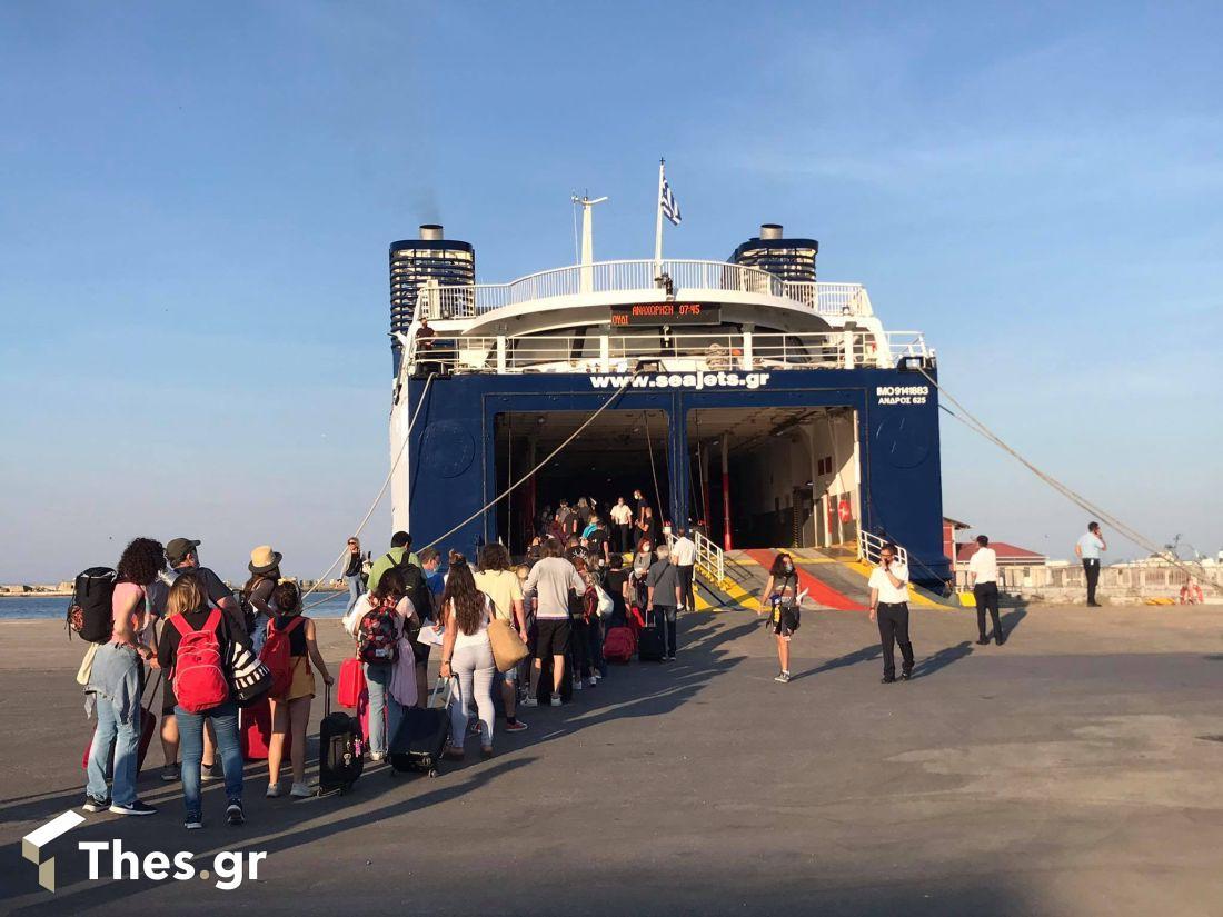 λιμάνι Θεσσαλονίκης αναχώρηση Σποράδες