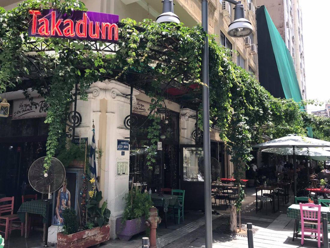 Takadum meze bar Πλατεία Εμπορίου Αγίου Μηνά 1