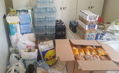 Δήμος Θέρμης: Μέχρι τις 17/8 Αυγούστου η συγκέντρωση ειδών πρώτης ανάγκης για τους πυρόπληκτους της Εύβοιας