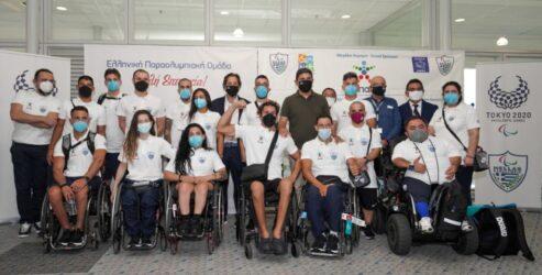 Παραολυμπιακοί Αγώνες 2020: Αναχώρησε το πρώτο γκρουπ των αθλητών για το Τόκιο