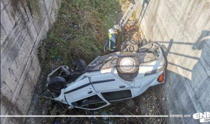 Καβάλα: Σοβαρό τροχαίο με έναν νεκρό κοντά στον Πολύστυλο (ΦΩΤΟ)