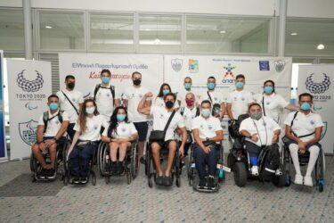 Παραολυμπιακοί Αγώνες: 44 Ελληνες αθλητές ρίχνονται στη μάχη