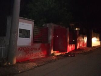 """Ο """"Ρουβίκωνας"""" έκανε παρέμβαση στο σπίτι του υπουργού Περιβάλλοντος Κώστα Σκρέκα (ΒΙΝΤΕΟ)"""