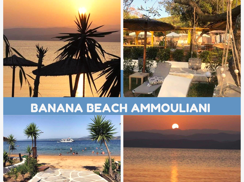 Banana Beach Ammouliani Αμμουλιανή Χαλκιδική