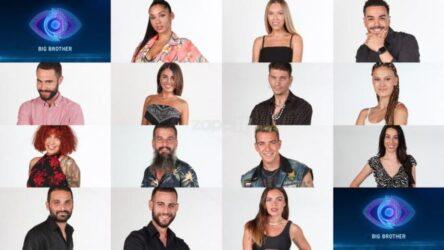 Big Brother: Ποιος αποχώρησε από το σπίτι;