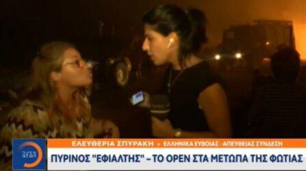 Νέα επίθεση δέχτηκε δημοσιογράφος του Open