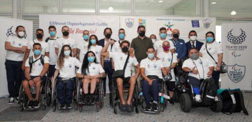 Παραολυμπιακοί Αγώνες: Σήμερα η τελετή έναρξης – Οι ελληνικές συμμετοχές