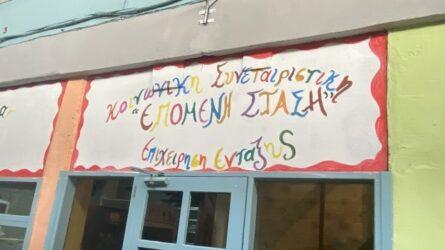 Θεσσαλονίκη: Οχτώ κωφοί σερβιτόροι άνοιξαν το δικό τους καφέ