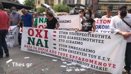 Θεσσαλονίκη: Διαμαρτυρία της ΠΟΕΔΗΝ κατά του υποχρεωτικού εμβολιασμού (ΒΙΝΤΕΟ & ΦΩΤΟ)