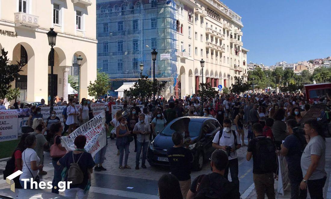 Θεσσαλονίκη πορεία