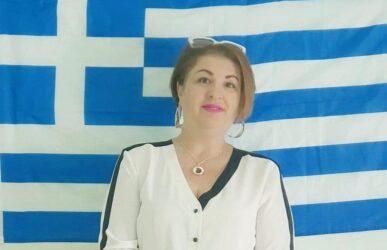 """Θρήνος στην Περαία: """"Εφυγε"""" ξαφνικά από τη ζωή η Αθηνά Σαββίδου"""