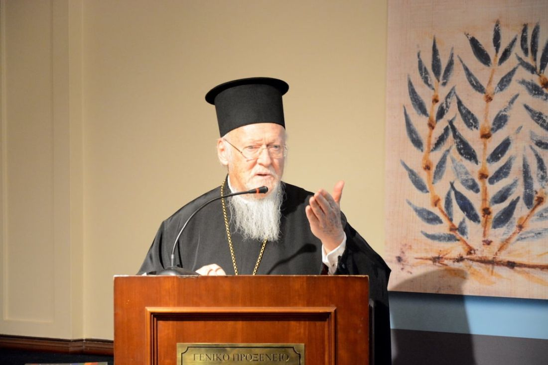 Οικουμενικός Πατριάρχης Βαρθολομαίος