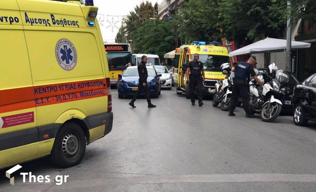 ασθενοφόρο αστυνομία Θεσσαλονίκη