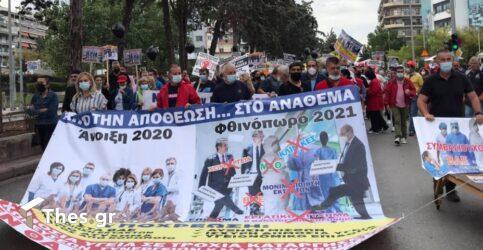 Θεσσαλονίκη: Κινητοποίηση της ΠΟΕΔΗΝ για τη σωτηρία της δημόσιας Υγείας (ΦΩΤΟ)