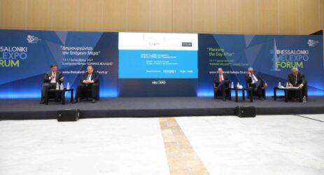 2ο Thessaloniki Helexpo Forum: Η καινοτομία στη Βόρεια Ελλάδα και οι φορείς που τη στηρίζουν