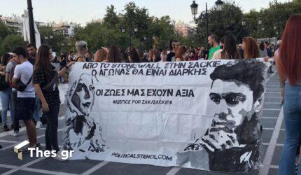 Θεσσαλονίκη: Κινητοποίηση για την επέτειο θανάτου του Ζακ Κωστόπουλου (ΦΩΤΟ)