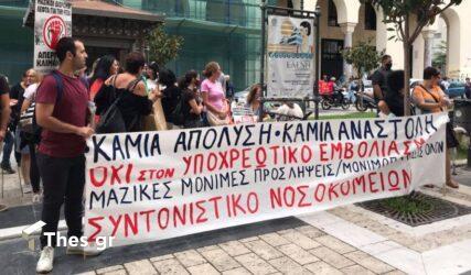 Θεσσαλονίκη: Συγκέντρωση της ΠΟΕΔΗΝ – Πανελλαδική στάση εργασίας σήμερα (ΦΩΤΟ)