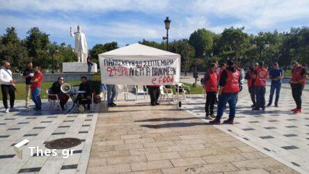 Συνάντηση βουλευτών του ΣΥΡΙΖΑ με απεργούς της efood
