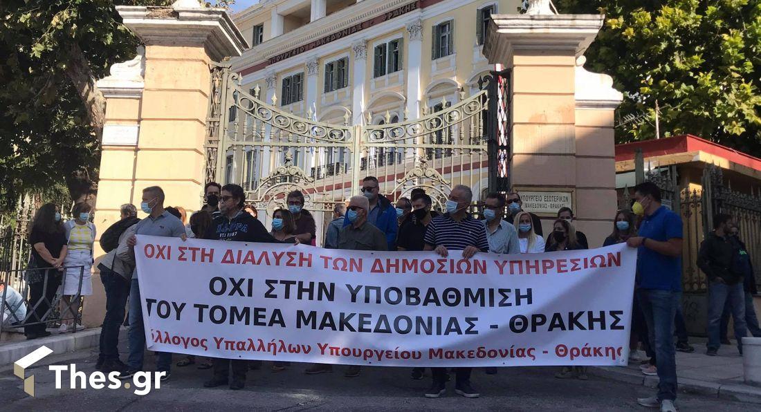 Θεσσαλονίκη ΥΜΑΘ