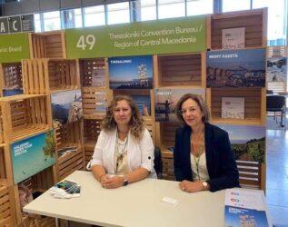 """Στην έκθεση συνεδριακού τουρισμού """"CONVENTA 2021"""" η ΠΚΜ"""