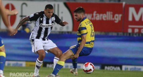 "Super League: ""Αλωσε"" την Τρίπολη ο ΠΑΟΚ – Κέρδισε με 1-0 τον Αστέρα"