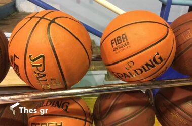 μπάσκετ μπάλα μπάλες
